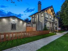 1/2 Duplex for sale in Mount Pleasant VE, Vancouver, Vancouver East, 3133 Inverness Street, 262412868 | Realtylink.org