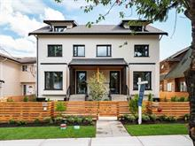 1/2 Duplex for sale in Mount Pleasant VE, Vancouver, Vancouver East, 1156 E 13th Avenue, 262406935 | Realtylink.org