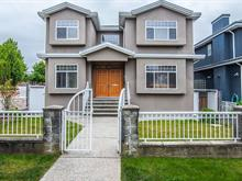 House for sale in South Vancouver, Vancouver, Vancouver East, 1024 E 51st Avenue, 262407801 | Realtylink.org