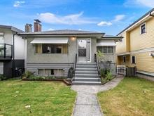 House for sale in Grandview Woodland, Vancouver, Vancouver East, 2135 E 2nd Avenue, 262407291 | Realtylink.org