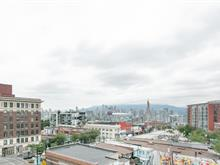 Apartment for sale in Mount Pleasant VE, Vancouver, Vancouver East, 501 2508 Watson Street, 262406777 | Realtylink.org