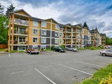 Apartment for sale in Nanaimo, Williams Lake, 4701 Uplands Drive, 457731 | Realtylink.org
