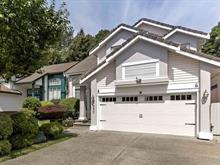 House for sale in Riverwood, Port Coquitlam, Port Coquitlam, 1450 Rhine Crescent, 262401945 | Realtylink.org