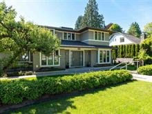 House for sale in Kerrisdale, Vancouver, Vancouver West, 6245 Mackenzie Street, 262394693 | Realtylink.org