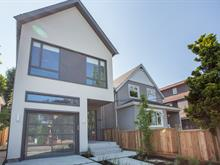 House for sale in Main, Vancouver, Vancouver East, 4263 Quebec Street, 262401746 | Realtylink.org