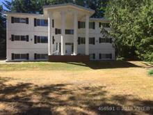 Apartment for sale in Qualicum Beach, PG City West, 322 Village Way, 456591 | Realtylink.org