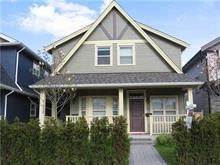1/2 Duplex for sale in Main, Vancouver, Vancouver East, 5418 Main Street, 262400435 | Realtylink.org