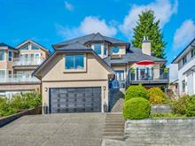 House for sale in Citadel PQ, Port Coquitlam, Port Coquitlam, 1237 Gateway Place, 262408117 | Realtylink.org