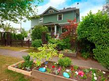 1/2 Duplex for sale in Mount Pleasant VW, Vancouver, Vancouver West, 6 W 11th Avenue, 262409348 | Realtylink.org