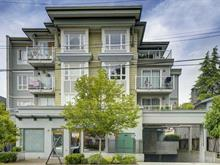 Apartment for sale in Pemberton NV, North Vancouver, North Vancouver, 201 1629 Garden Avenue, 262407654 | Realtylink.org