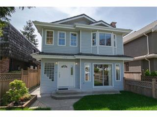 1/2 Duplex for sale in Marpole, Vancouver, Vancouver West, 738 W 68th Avenue, 262446613 | Realtylink.org