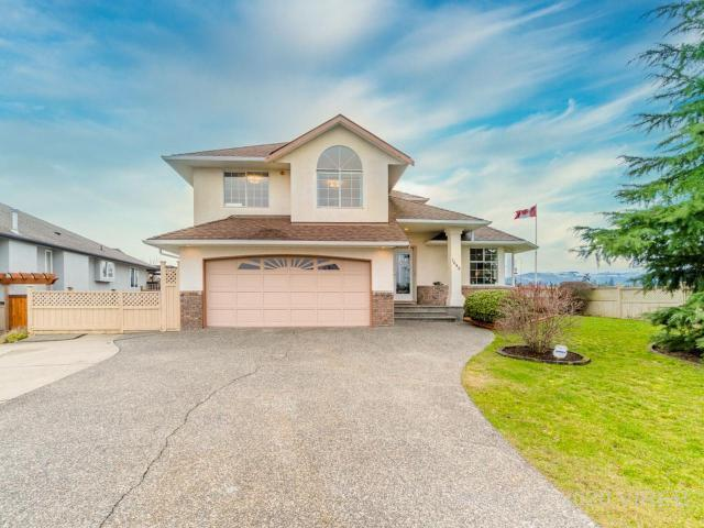 House for sale in French Creek, Fort St. John, 1080 Roberton Blvd, 464357 | Realtylink.org