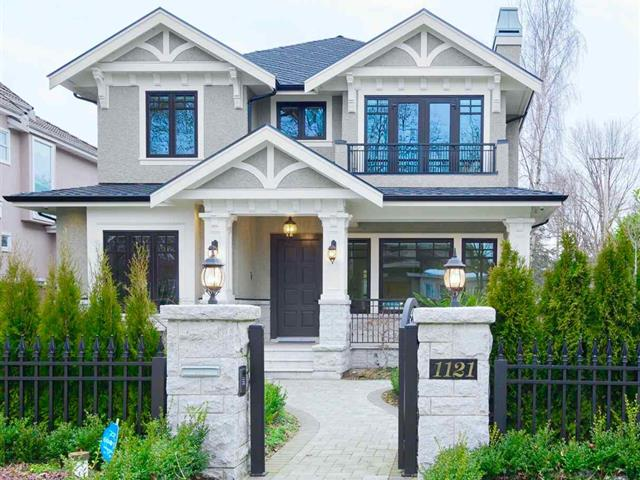 House for sale in Shaughnessy, Vancouver, Vancouver West, 1121 Nanton Avenue, 262448381 | Realtylink.org