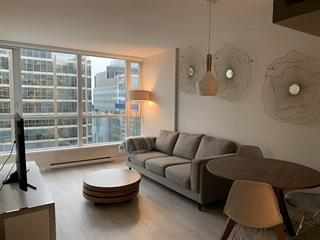 Apartment for sale in Downtown VW, Vancouver, Vancouver West, 1512 833 Seymour Street, 262455321 | Realtylink.org