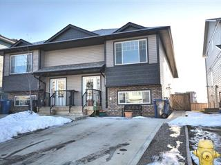 1/2 Duplex for sale in Fort St. John - City NW, Fort St. John, 11005 104a Avenue, 262443327 | Realtylink.org
