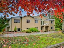 Apartment for sale in Qualicum Beach, PG City West, 141 6th E Ave, 462495 | Realtylink.org