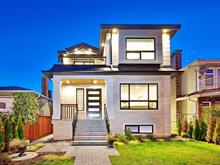 House for sale in South Vancouver, Vancouver, Vancouver East, 6847 Sherbrooke Street, 262430601   Realtylink.org