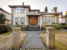 House for sale in South Cambie, Vancouver, Vancouver West, 6909 Ash Street, 262428535 | Realtylink.org