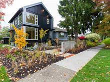 House for sale in Main, Vancouver, Vancouver East, 303 E 40th Avenue, 262433866 | Realtylink.org