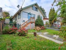 House for sale in Nanaimo, Brechin Hill, 561 Stewart Ave, 463413   Realtylink.org
