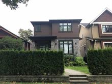 House for sale in Kerrisdale, Vancouver, Vancouver West, 2128 W 46th Avenue, 262432775   Realtylink.org