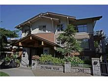 Apartment for sale in Quilchena, Vancouver, Vancouver West, 218 2083 W 33rd Avenue, 262445642 | Realtylink.org