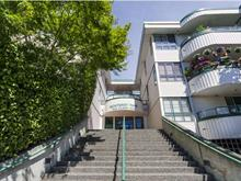 Apartment for sale in Brighouse South, Richmond, Richmond, 106 7300 Gilbert Road, 262447895 | Realtylink.org