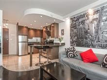 Apartment for sale in West End VW, Vancouver, Vancouver West, 1204 1250 Burnaby Street, 262447586 | Realtylink.org