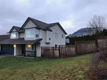 House for sale in Promontory, Chilliwack, Sardis, 5404 Teskey Road, 262446385 | Realtylink.org