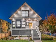 1/2 Duplex for sale in Mount Pleasant VE, Vancouver, Vancouver East, 373 E 16th Avenue, 262436358   Realtylink.org