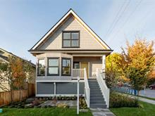 1/2 Duplex for sale in Mount Pleasant VE, Vancouver, Vancouver East, 373 E 16th Avenue, 262436358 | Realtylink.org