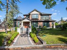 House for sale in Quilchena, Vancouver, Vancouver West, 2007 W 29th Avenue, 262433395 | Realtylink.org