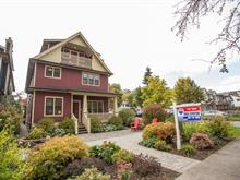 1/2 Duplex for sale in Knight, Vancouver, Vancouver East, 1208 E 16th Avenue, 262433211 | Realtylink.org