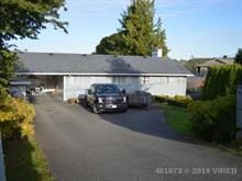 House for sale in Port McNeill, Port McNeill, 2292 Haddington Cres, 461973 | Realtylink.org