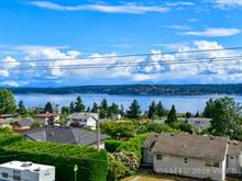 Apartment for sale in Campbell River, Burnaby East, 690 Colwyn Street, 456444 | Realtylink.org