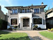 House for sale in MacKenzie Heights, Vancouver, Vancouver West, 3073 W 35th Avenue, 262420601 | Realtylink.org
