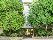 Apartment for sale in Downtown NW, New Westminster, New Westminster, 303 423 Agnes Street, 262433661 | Realtylink.org
