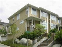 Townhouse for sale in South Cambie, Vancouver, Vancouver West, 985 Westbury Walk, 262433988 | Realtylink.org
