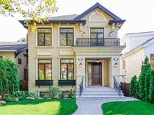 House for sale in Kitsilano, Vancouver, Vancouver West, 2686 W 14th Avenue, 262422760 | Realtylink.org