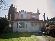 House for sale in Marpole, Vancouver, Vancouver West, 62 W 63rd Avenue, 262431514 | Realtylink.org