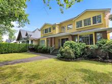 House for sale in MacKenzie Heights, Vancouver, Vancouver West, 4368 Blenheim Street, 262410584 | Realtylink.org