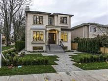 House for sale in Kerrisdale, Vancouver, Vancouver West, 2999 W 39th Avenue, 262396654 | Realtylink.org