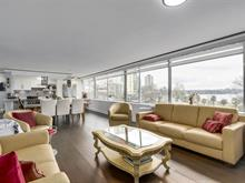 Apartment for sale in West End VW, Vancouver, Vancouver West, 304 1835 Morton Avenue, 262400383 | Realtylink.org