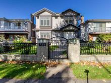 House for sale in South Vancouver, Vancouver, Vancouver East, 759 E 51st Avenue, 262436918 | Realtylink.org
