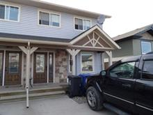 1/2 Duplex for sale in Fort St. John - City SE, Fort St. John, Fort St. John, 8406 87 Street, 262368457 | Realtylink.org