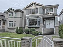 House for sale in S.W. Marine, Vancouver, Vancouver West, 8515 Cornish Street, 262434633   Realtylink.org