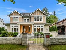 House for sale in MacKenzie Heights, Vancouver, Vancouver West, 2953 W 36th Avenue, 262433220 | Realtylink.org