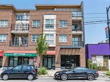 Apartment for sale in Knight, Vancouver, Vancouver East, 206 1239 Kingsway, 262433054 | Realtylink.org