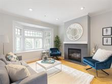 Townhouse for sale in Kitsilano, Vancouver, Vancouver West, 2547 W 2nd Avenue, 262432909 | Realtylink.org