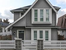 1/2 Duplex for sale in Marpole, Vancouver, Vancouver West, 808 W 69th Avenue, 262432533 | Realtylink.org